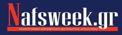 Nafsweek.gr