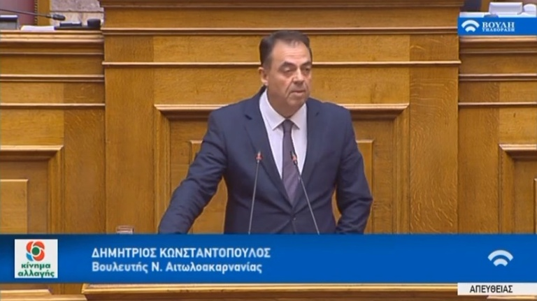 δημήτρης-κωνσταντόπουλος-ερώτηση-Βουλή-2019