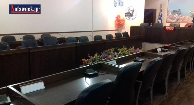 δημοτικό-συμβούλιο-ναυπακτιας-συνεδρίαση-2019