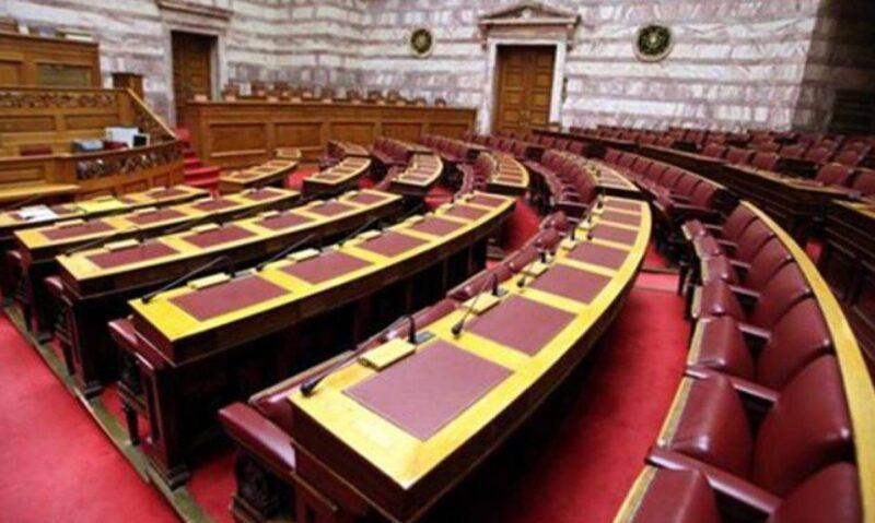 Βουλή-νομοσχεδιο-πολιτική
