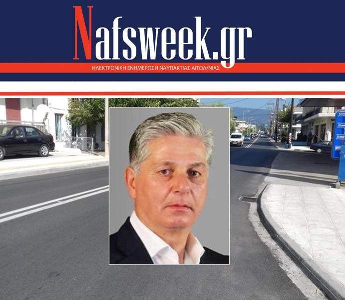 Κοτρωνιάς-δήμος-ναυπακτίας-αντιδήμαρχος-περιβάλλον