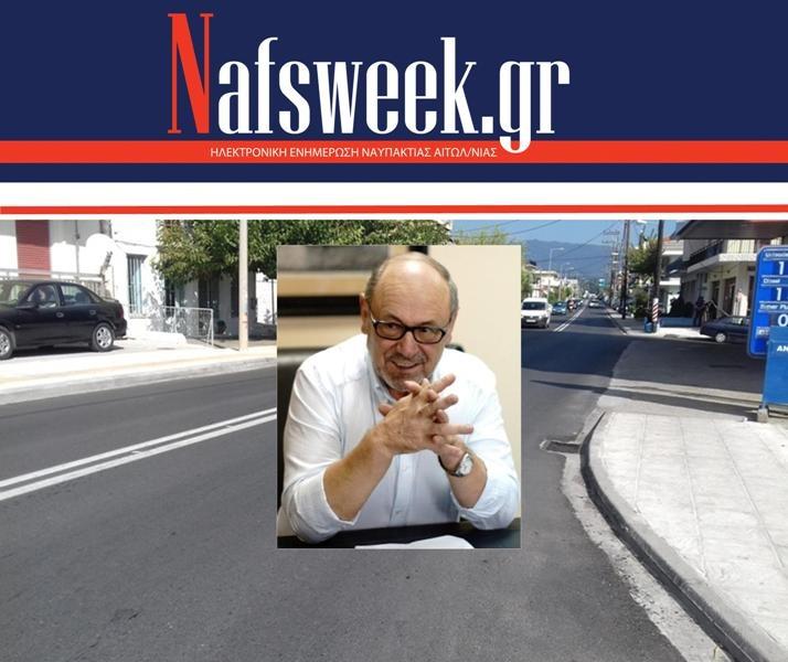 Λουκόπουλος-Ενωτική-πρωτοβουλία-πεζοδρόμια-Σκα