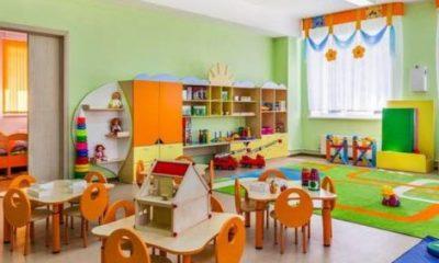 δημιουργία-νέων-παιδικών-σταθμών-πρόσκληση-ΕΕΤΑΑ