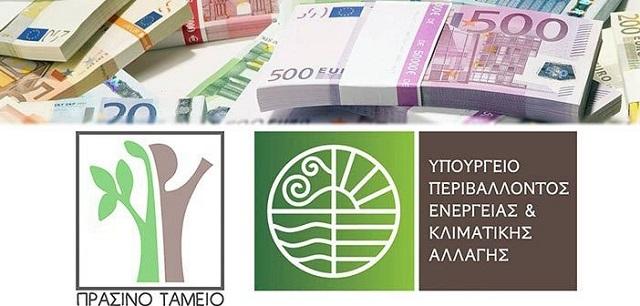 Πράσινο-Ταμείο-έργα-αναπλάσεις-δήμοι