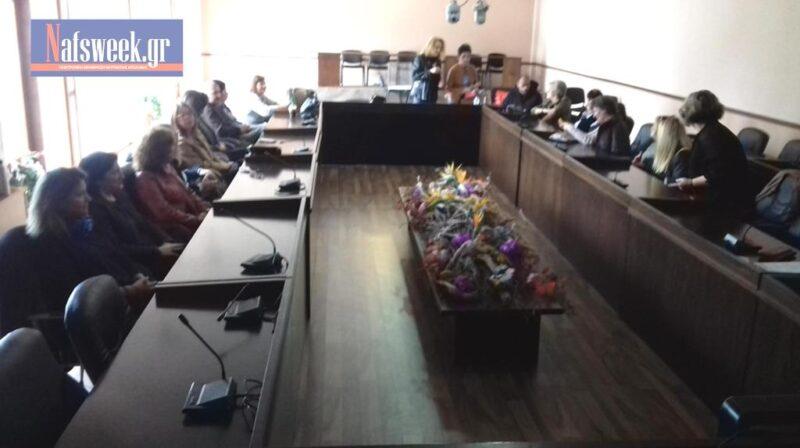 Σύλλογος-εθελοντών-ΣΚΕΠΗ-Ναύπακτος