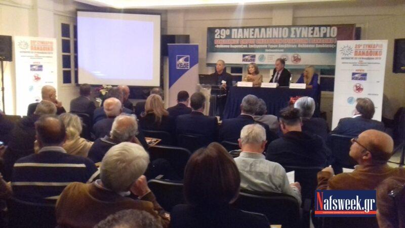 29ο-Συνέδριο-του-Πανελληνίου-Δικτύου-Οικολογικών-Οργανώσεων–ΠΑΝΔΟΙΚΟ-Ναύπακτος