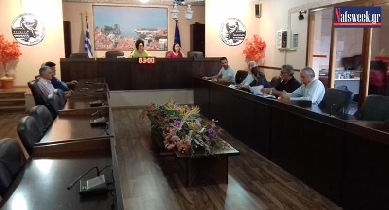 Τοπική-κοινότητα-ναυπακτου-συνεδρίαση
