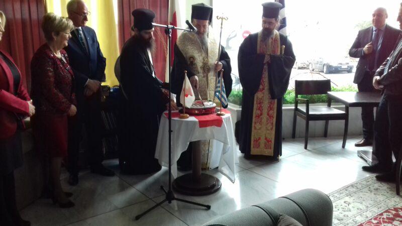 ΕΕΣ-τμήμα-Ναυπάκτου-κοπή-πίτας