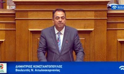 Κωνσταντόπουλος-ερώτηση-Βουλή-για-εκτροπή-Αχελώου