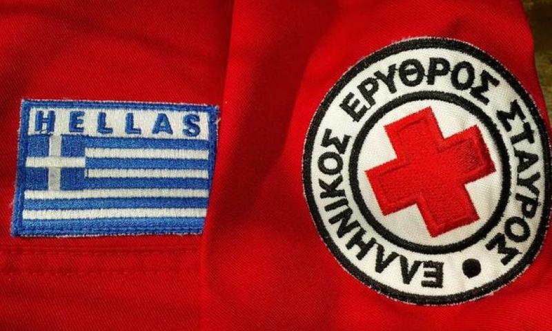 Ελληνικός-Ερυθρός-Σταυρός-παράρτημα-Ναυπάκτου