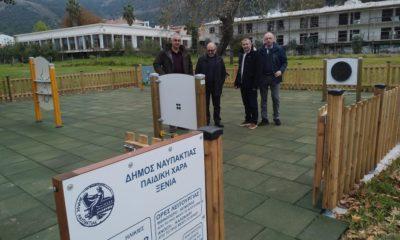 παιδικές-χαρές-δήμος-Ναυπακτίας-Φιλόδημος