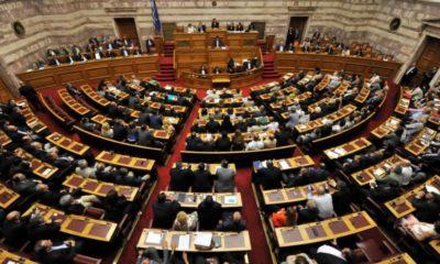 Νομοσχέδιο-παιδεία-Βουλή