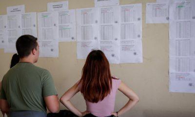 Πανελλαδικές-εξετάσεις-αλλαγες-το-2020