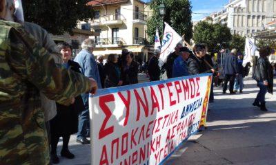 ΠΑΜΕ=24ωρη-απεργία-28-Φεβρουαρίου-2020