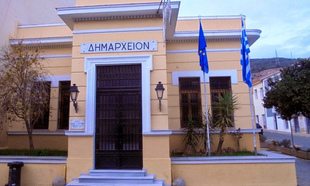 δΗΜΑΡΧΕΙΌ-ΝΑΥΠΑΚΤΟΥ-2020