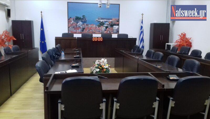 Δημοτικο-συμβούλιο-Ναυπακτίας