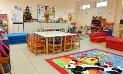 παιδικοί-σταθμοι-Ναύπακτος