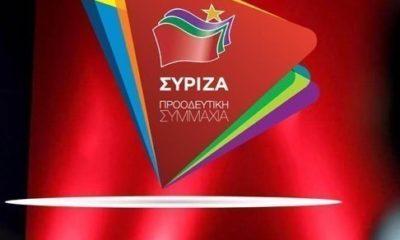 ΣΥΡΙΖΑ-ΟΜ-Ναυπάκτου