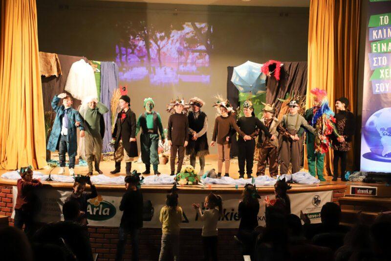 ΟΙΚΟθέατρο-2020-Ναύπακτος