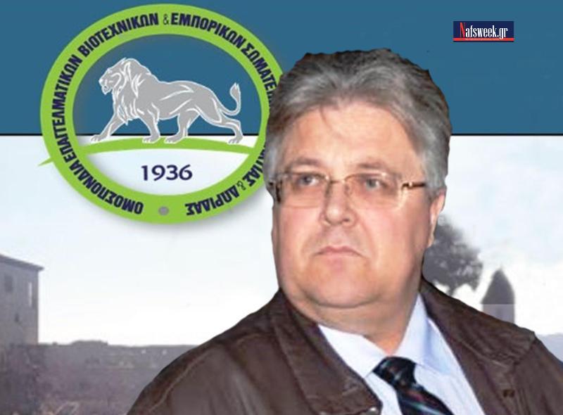Δαβανέλλος-Θέμης-πρόεδρος-Ομοσπονδίας-Ναύπακτος