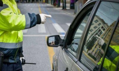 Έλεγχος-επιβάτες-μέτρα