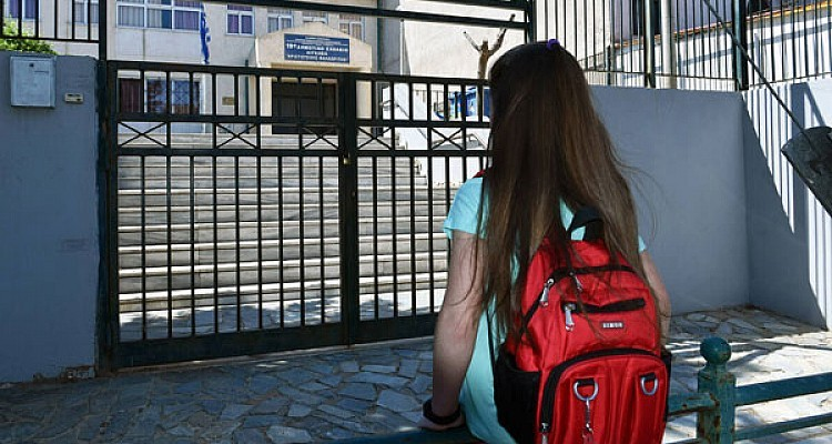 Δημοτικά-σχολεία-ανοίγουν-Ναύπακτος